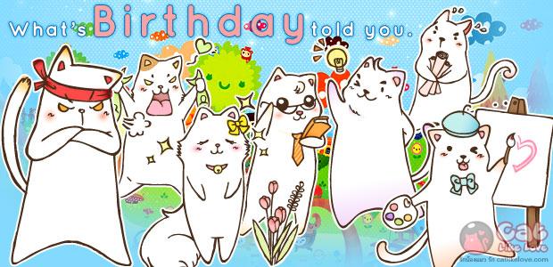 ทายนิสัยจากวันเกิด...สไตล์แมวเหมียว