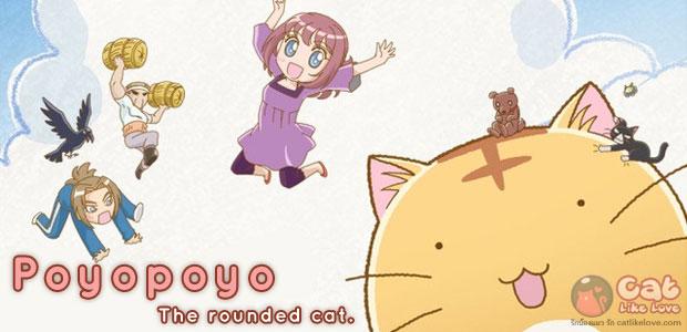โลกบ้องแบ๊วของแมวตัวกลม Poyopoyo