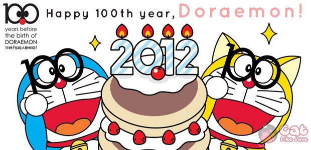 """[News] """"โดราเอมอน""""อายุครบ 100 ปีแล้ว สาวกแมวร่วมกันแฮปปี้เบิร์ดเดย์จ้าาา !!!"""