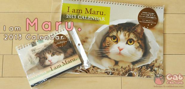 [News] แฟนคลับมารุเจ้าแมวกล่องมีเฮอีกแล้วกับ ปฏิทินเหมียวมารุ 2013 !!!