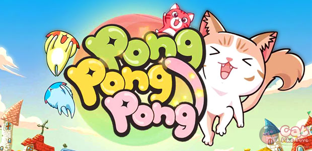 "[Free Apps] เหมียวๆ สุดเหวี่ยงกับ เกมเอาใจคนรักแมว ""LINE Pong Pong Pong"""