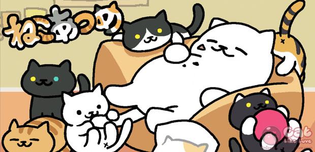 "[Free Apps] เกมน่ารักของคนรักแมว ""Neko Atsume"" (ねこあつめ)"