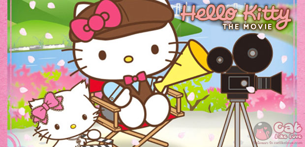 [News] สาวกคิตตี้พลาดไม่ได้ เตรียมพบกับ ภาพยนตร์ Hello Kitty!!